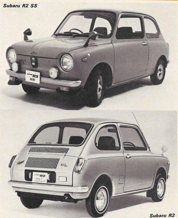 Первая Subaru R2