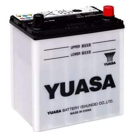 Youasa 44B19L